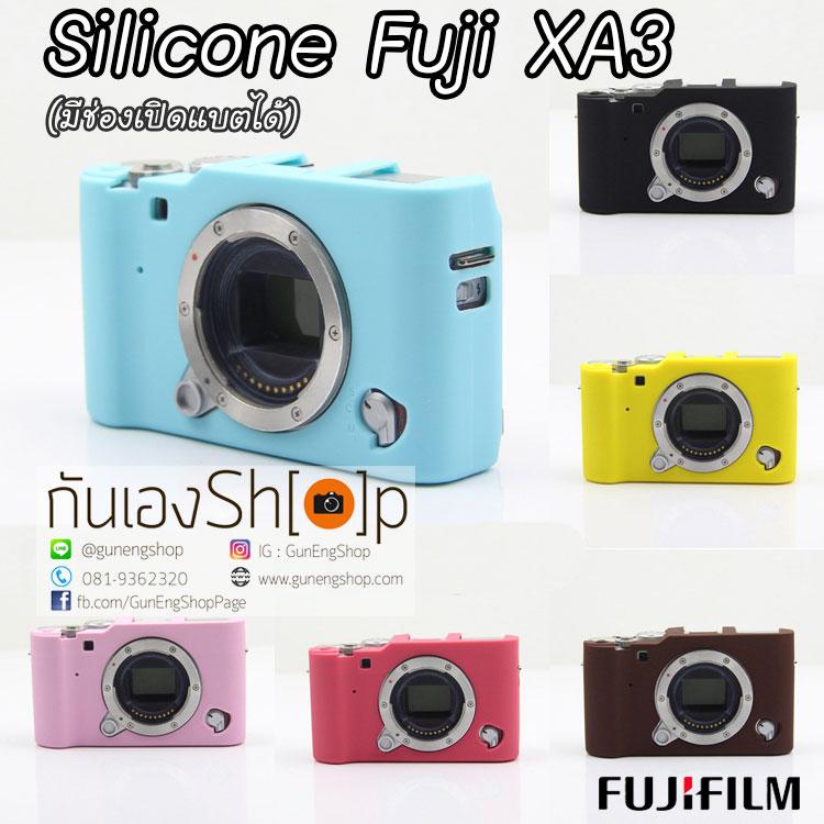 เคสซิลิโคนยาง Fuji XA3 XA10 Silicone Case Cover Fuji X-A3 X-A10