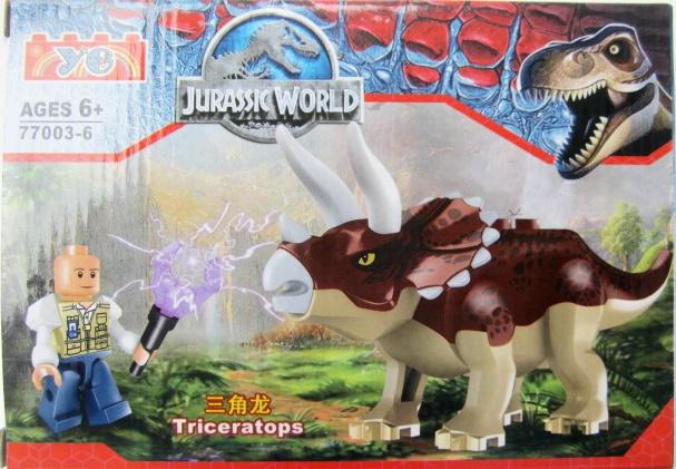 ตัวต่อเลโก้ไดโนเสาร์