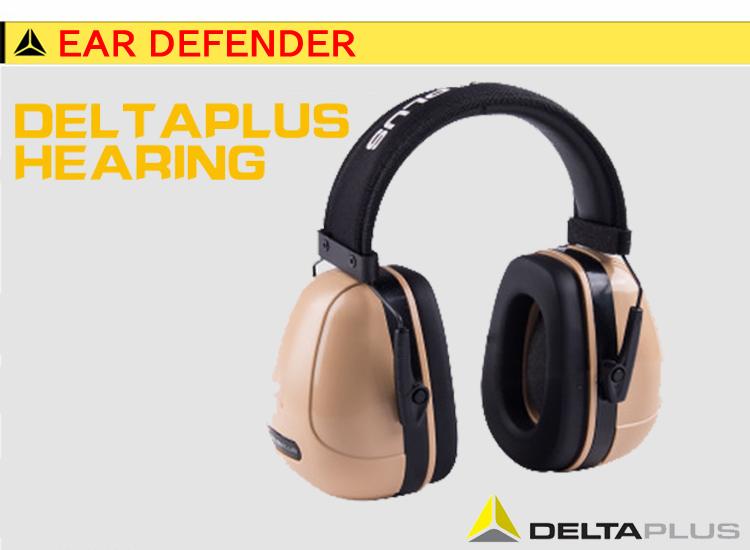 ที่ครอบหู Delta 103016 (-32db)