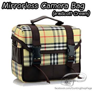กระเป๋ากล้องแฟชั่น กล้อง Mirrorless กล้องคอมแพค ลายสก๊อตสีครีม Scott Cream