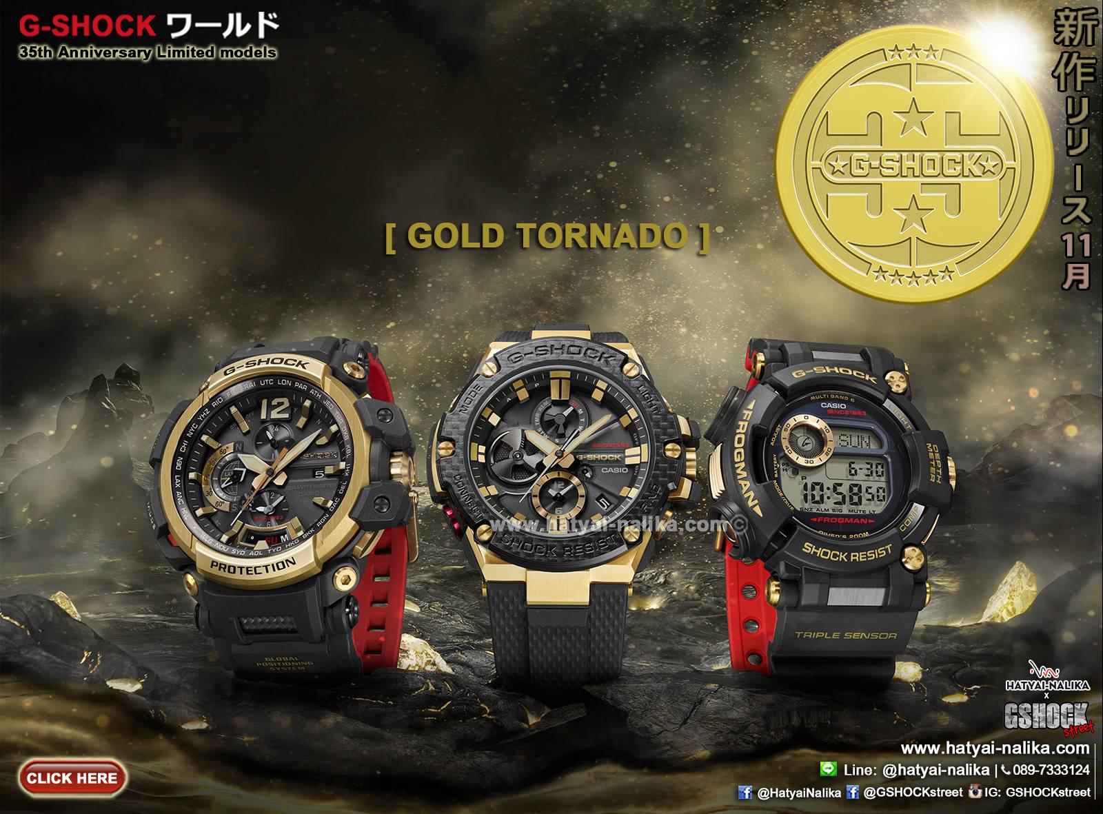 GWF-D1035B-1_GST-B100TFB-1A_GPW-2000TFB-1A_GOLD TORNADO