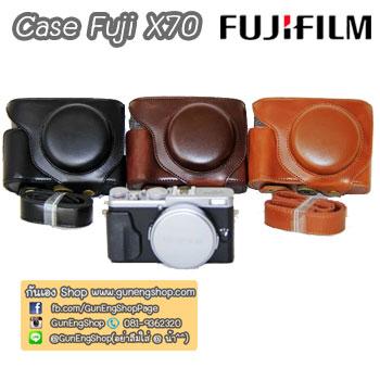 เคสกล้องหนัง Fuji X70 ซองกล้องหนัง X70 Case Fujifilm X70