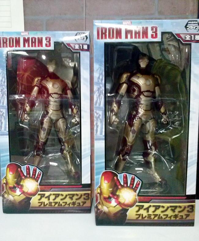 IRON MAN 3 MARK XLII [Mark 42] Sega premium Figure NEW