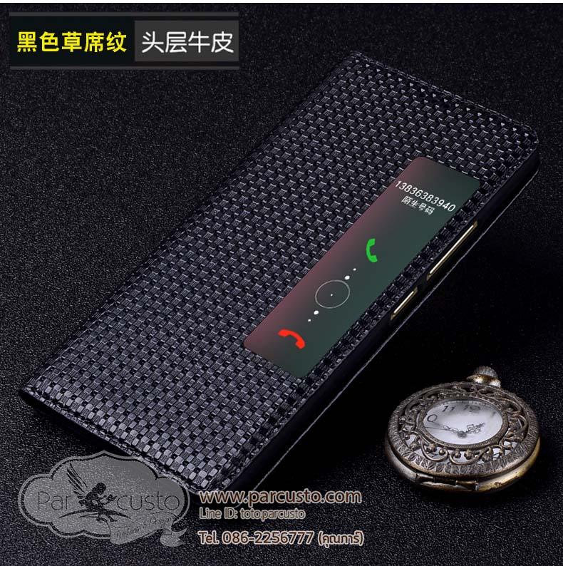 เคสหนังแท้ Huawei P10 / P10 Plus จาก Wobiloo [Pre-order]