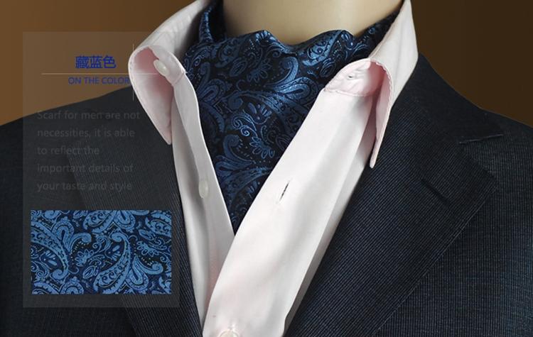 D1 ผ้าพันคอใช้กับเสื้อ SHIRT (KOREAN STYLE)