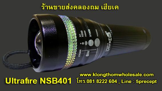 Ultrafire NSB401