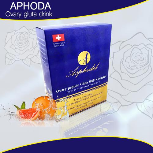 APHODA collagen ราคาส่ง xxx อโฟด้า สเต็มเซลล์ คอลลาเจน