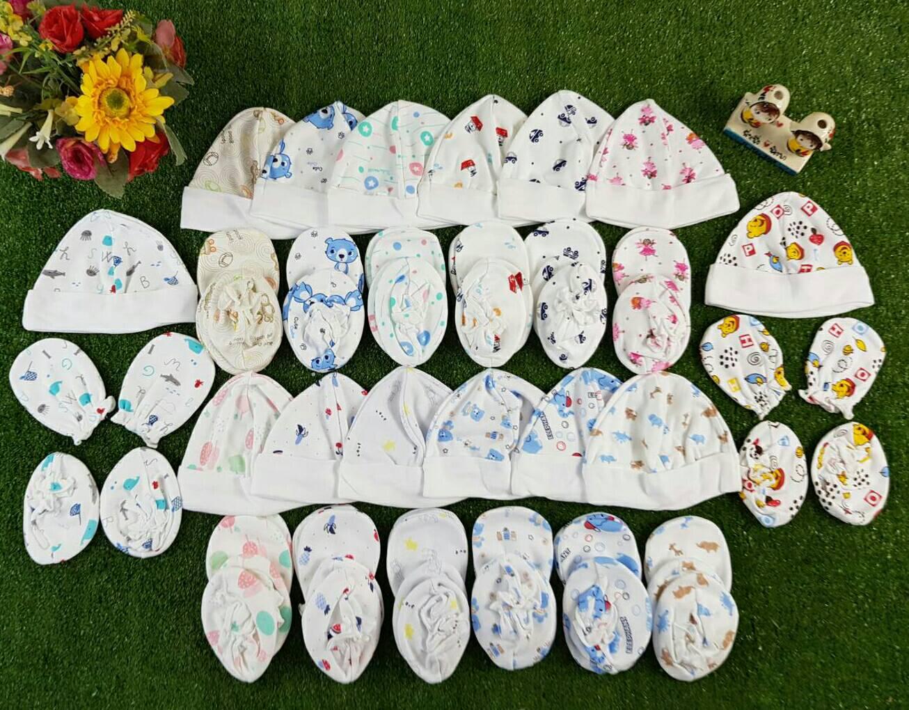 เซ็ตหมวก ถุงมือ ถุงเท้า (3 ชิ้น) ลายเปลี่ยนตามรอบการผลิต