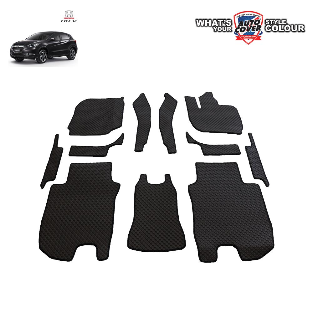 พรมกระดุม Super Save รถ Honda HRV ชุด Full (เฉพาะในเก๋ง) จำนวน 11 ชิ้น
