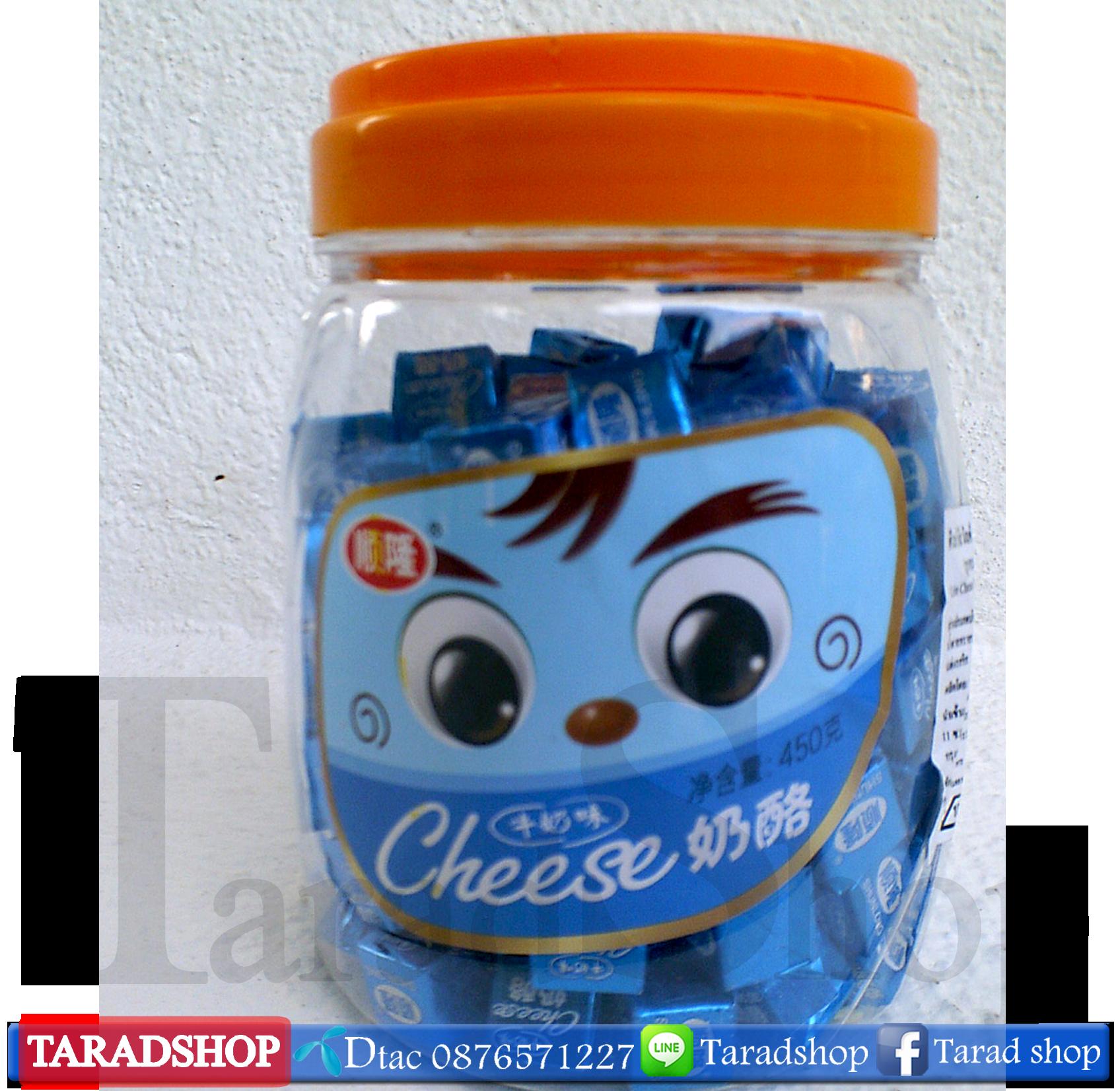 ลูกอมนมคิวบ์ชีส cube cheese 6 รส 【1กระปุก】