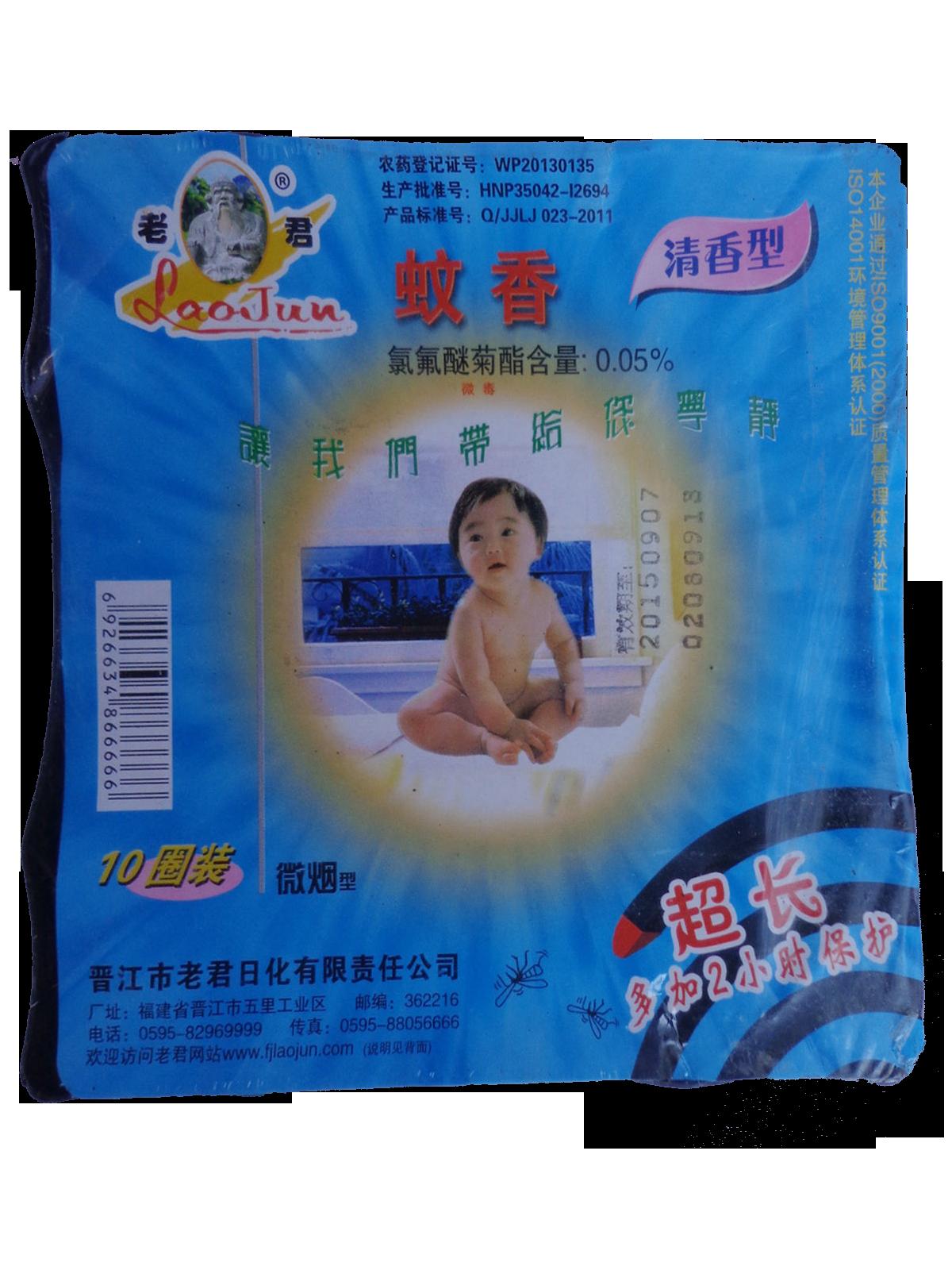 ยากันยุง jaojuu (กล่อง)