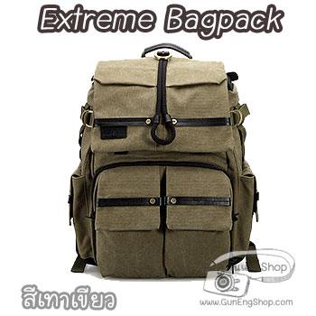 กระเป๋ากล้องสะพายหลังเป้ Extreme Bag