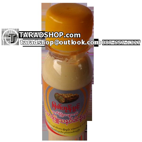 โลชั่นทานาคาผสมน้ำนม whitening thanakha lotion (ขวด)