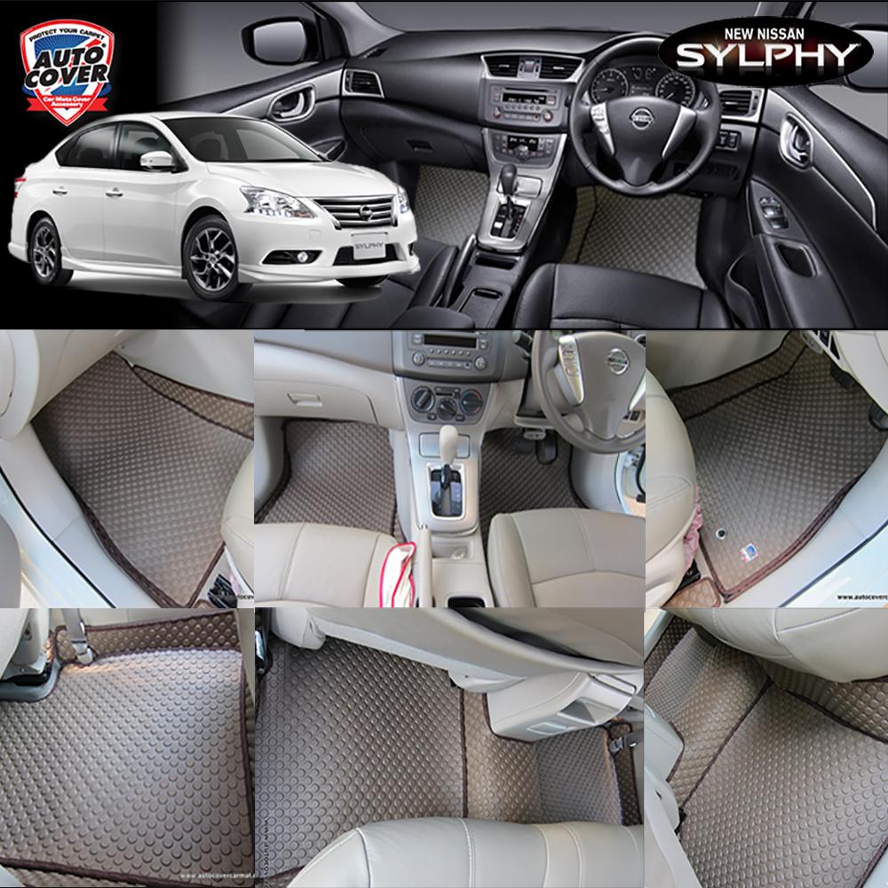พรมกระดุม Super Save ชุด Full จำนวน 14 ชิ้น Nissan Sylphy , Pulsar