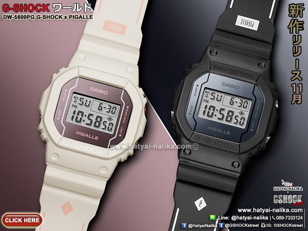 DW-5600PGW_DW-5600PGB_DW-5600PGW-7_DW-5600PGB-1