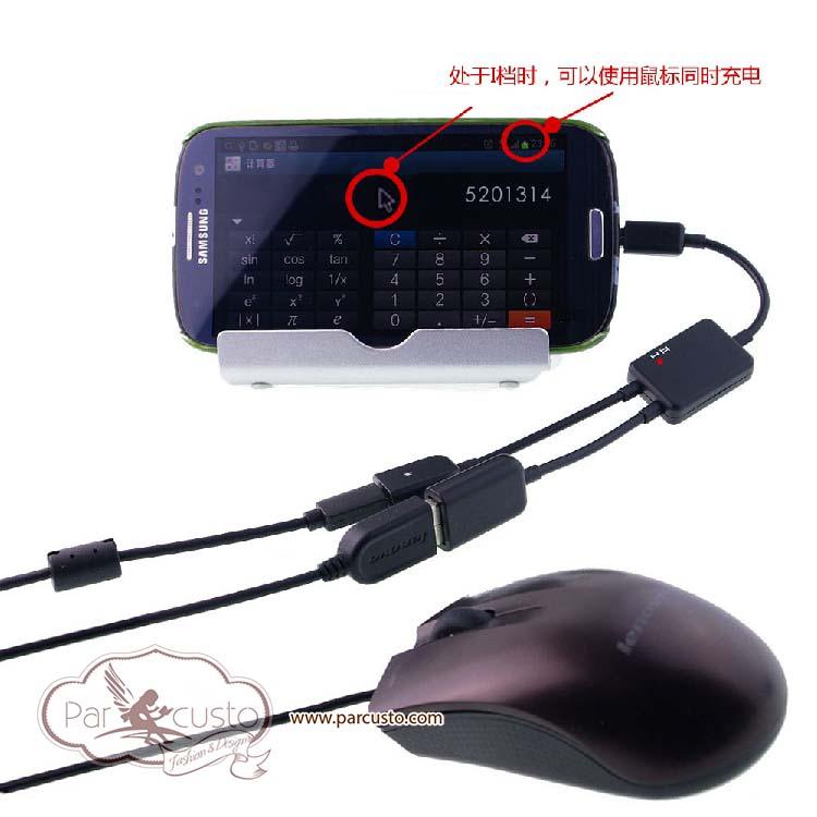 สาย OTG USB ชาร์จพร้อมกับ OTG ได้เลย จาก Taipower [หมด]