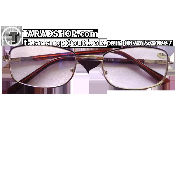 แว่นสายตา สตรี-บุรุษ (สีเนื้อสแตนเลส)