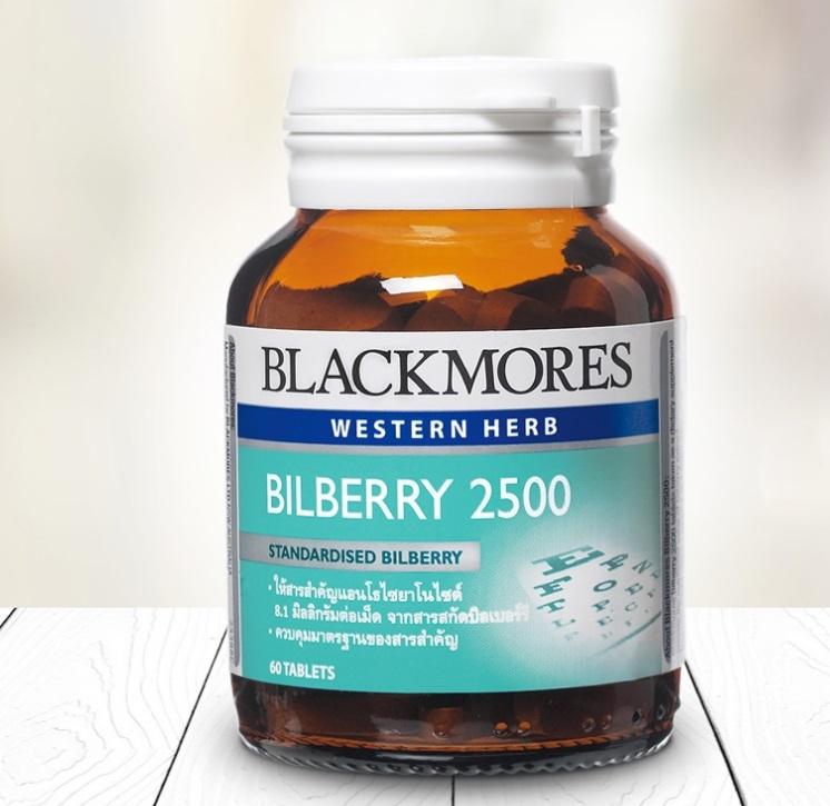 Blackmore Bilberry 2500mg 60's