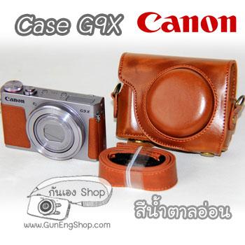 เคสกล้องหนัง Case Canon G9X G9Xmark2 Powershot แคนนอน g9x g9x mark2