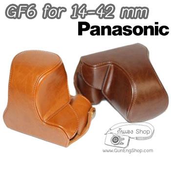 เคสกล้องหนัง Panasonic LUMIX GF6 เลนส์ 14-42 mm