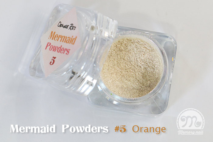 Mermaid Powder