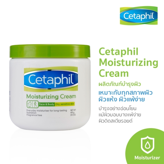 Cetaphil cream 453g สำเนา