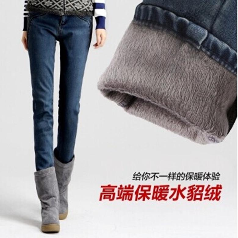 Pre-กางเกงยีนส์เข้ารูปอุ่นขาบุผ้าหนา ทรงสวย เอว 26-32
