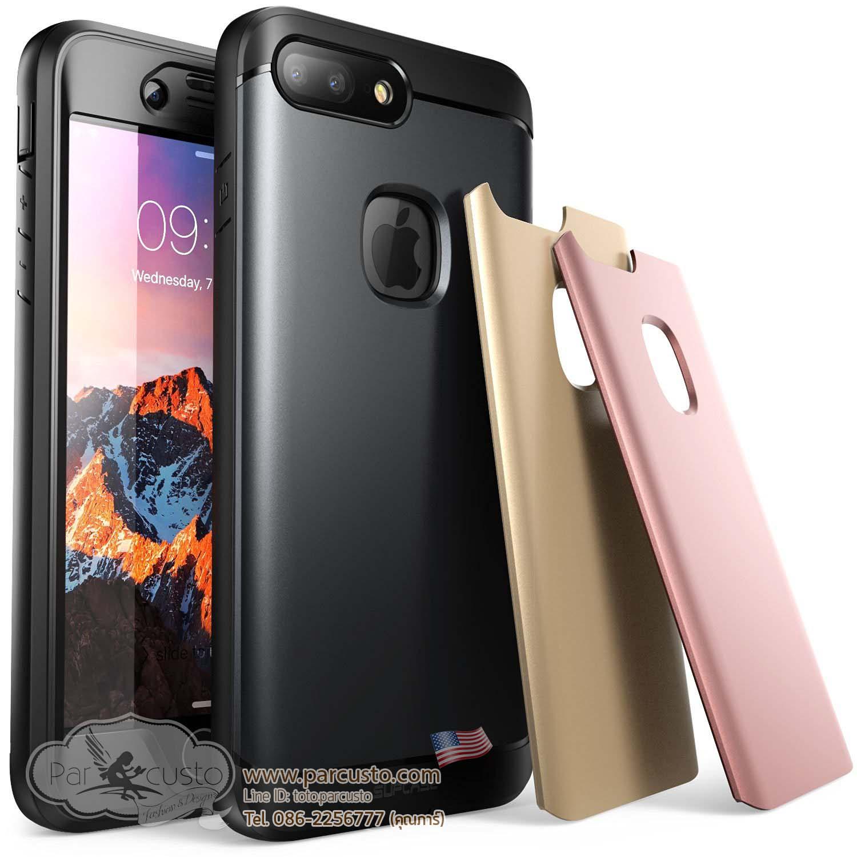 เคสกันน้ำสาดกันกระแทก Apple iPhone 7 Plus [Water Resistant] จาก SUPCASE [Pre-order USA]