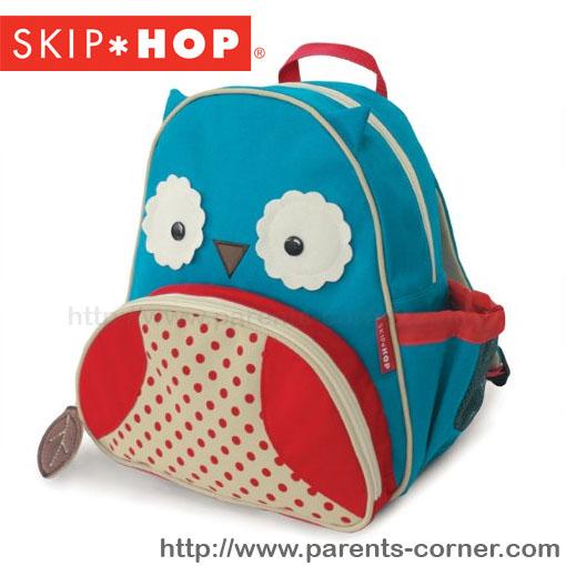 กระเป๋าเป้ skip hop - นกฮูก