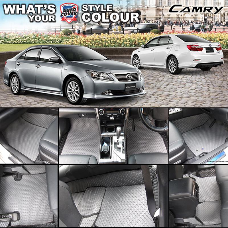 พรมกระดุม Original ชุด Full จำนวน 14 ชิ้น Toyota Camry 2011-2016