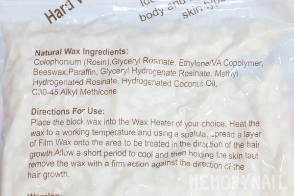 Hard wax,ฮาร์ด แว็กซ์,แว็กซ์ขน,แว็กซ์เม็ด,แว็กซ์ร้อน