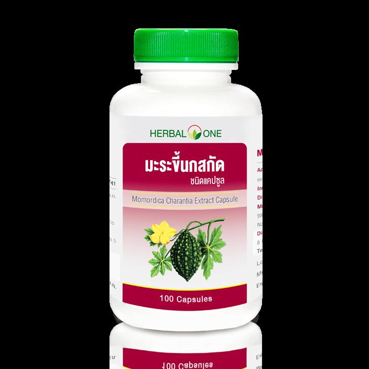 Herbal One มะระขี้นก ชนิดแคปซูล 100 tablet
