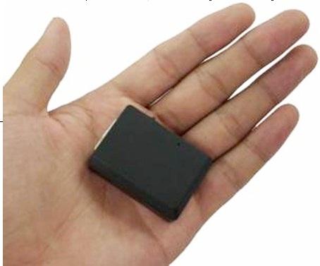 เครื่องดักฟังเสียงอัจฉริยะ N9
