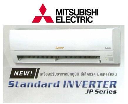 MITSUBISHI MSY-JP13VF