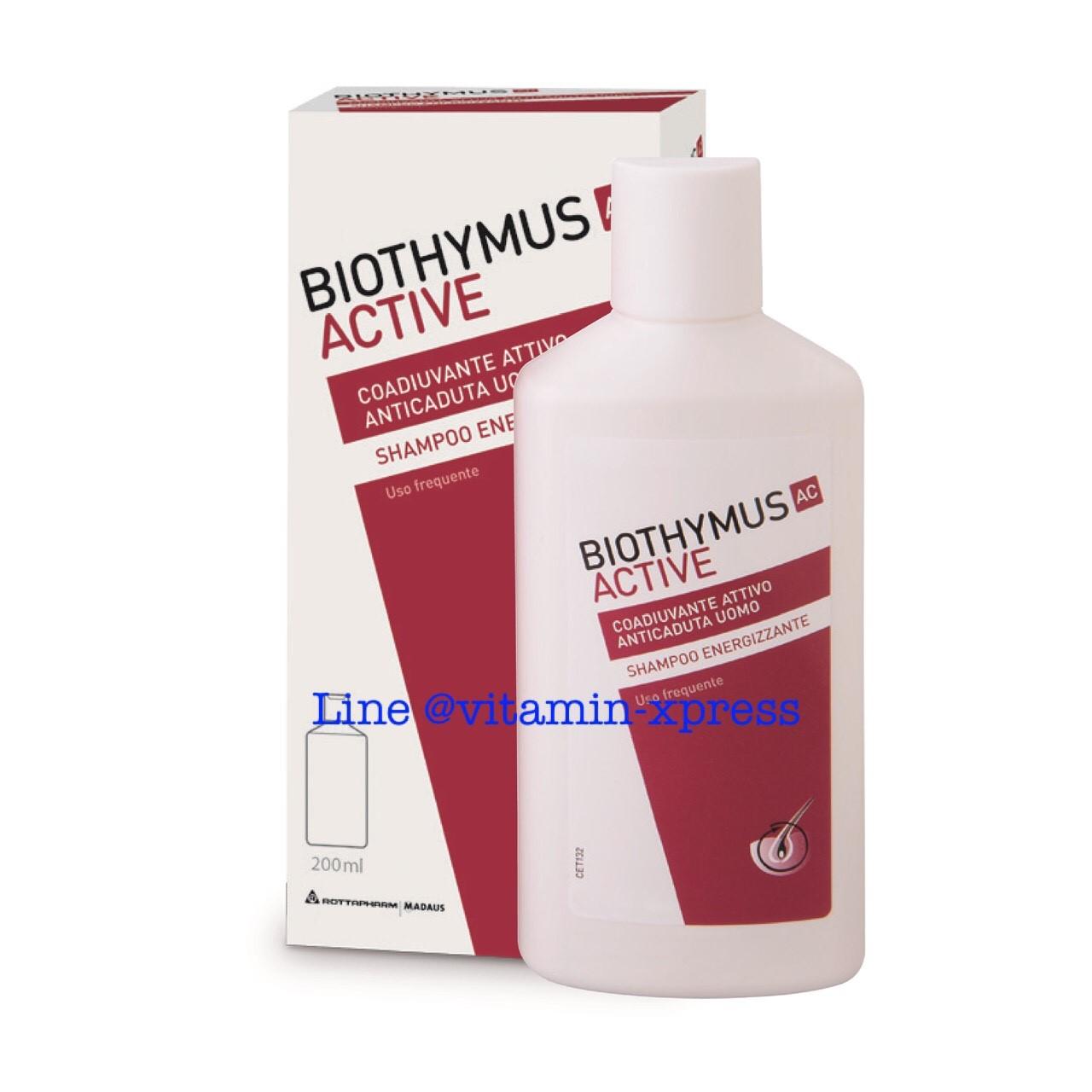 Biothymus active shampoo 200ml สำหรับผู้ชาย