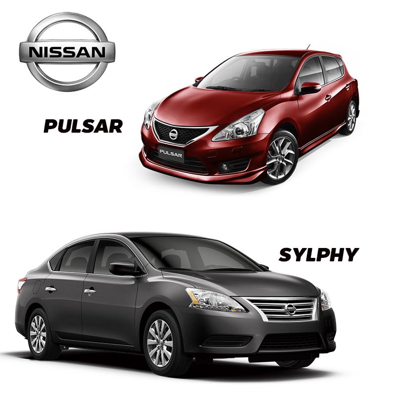 พรมดักฝุ่นไวนิล ชุด Full จำนวน 14 ชิ้น Nissan Sylphy , Pulsar
