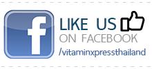 www.vitamin-xpress.com 082-455-5522 ส่งจริง ส่งไว ได้ของชัวร์ ทางร้านจัดส่งสินค้าทุกวันจันทร์-เสาร์ และส่งเลขแทรคให้ทุกท่านก่อน หกโมงเย็นค่ะ หากท่านยังไม่ได้รับสินค้า ภายในสามวันทำการ ท่านสามารถติด line @vitamin-xpress พร้อมแจ้งรายละเอียด ทางร้านจะดำเนินการตรวจสอบให้เร็วที่สุดค่ะ ทางร้านมีหน้าร้านขายยาจัดจำหน่ายมามากกว่า 30 ปี รายการสินค้าทุกตัวซื้อจากบริษัทในจำนวนมาก จึงได้ราคาส่งเพื่อให้ท่านลูกค้าได้สินค้าในราคาที่ถูกกว่าร้านอื่นๆทั่วไป หากไม่มีสินค้าที่ท่านต้องการ สอบถามมาที่ไลน์ได้เลยค่าาา วิตามิน เชื่อถือได้ ราคาถูกกว่าที่อื่น ๆ ราคาถูก คุณภาพดี ของใหม่ ได้มาตรฐาน
