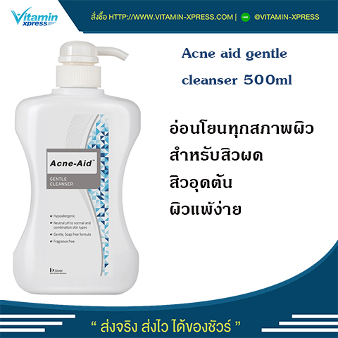 Acne aid gentle cleanser 500ml