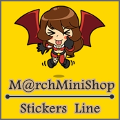 M@rchMiniShop รับฝากซื้อสินค้าญี่ปุ่นพร้อมเคลียร์ภาษี และ Gift Sticker Line