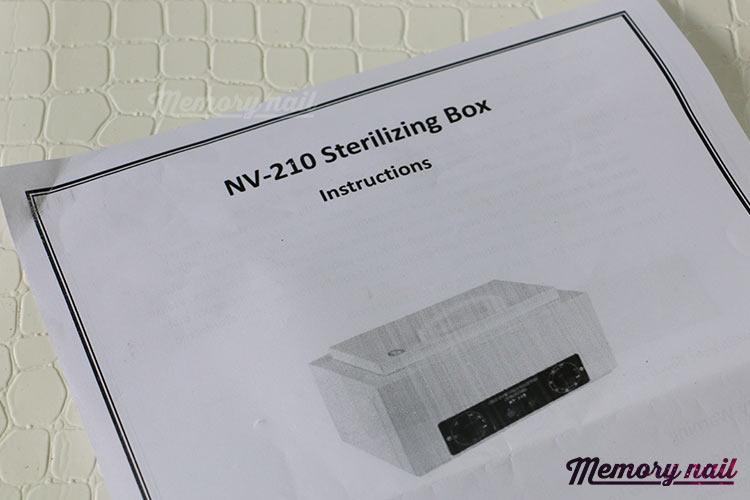 ตู้อบสเตอไรซ์,Sterilizing Box