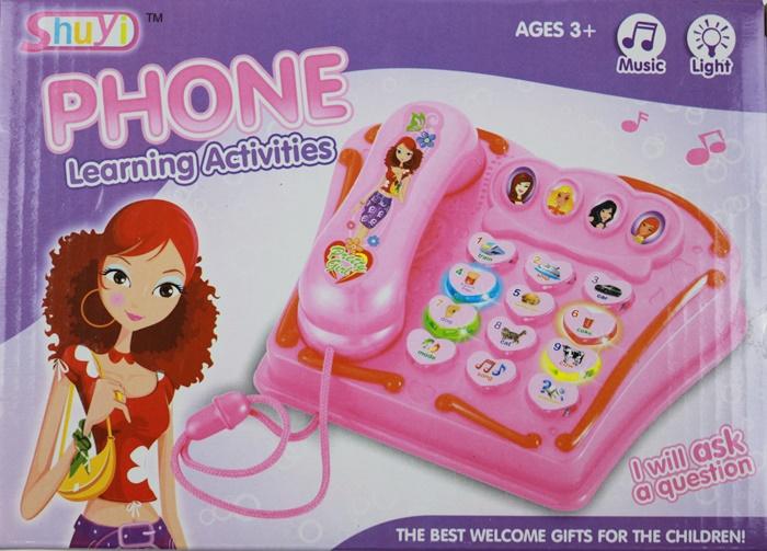 โทรศัพท์เจ้าหญิง