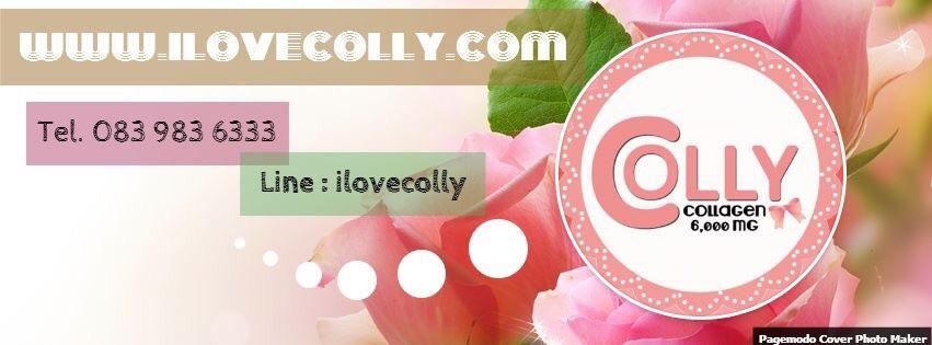 www.ilovecolly.com