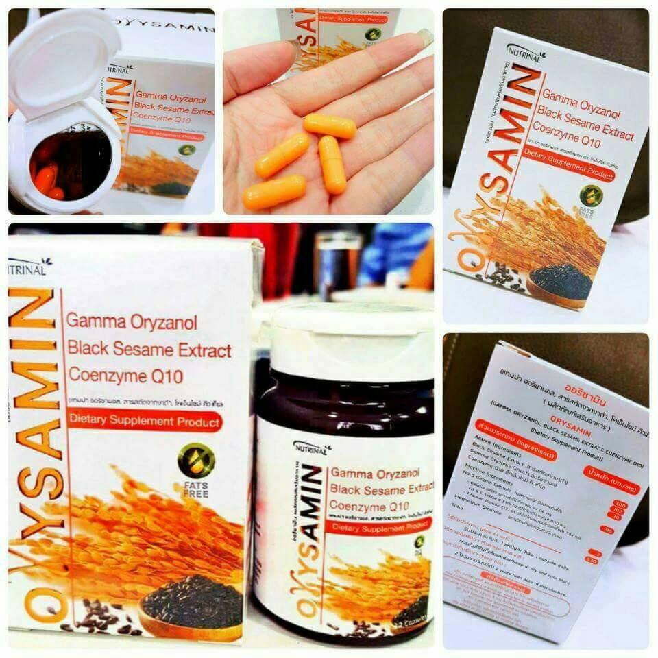 Orysamin ออริซามิน หยุดโรคหลอดเลือดและไขมันอุดตัน