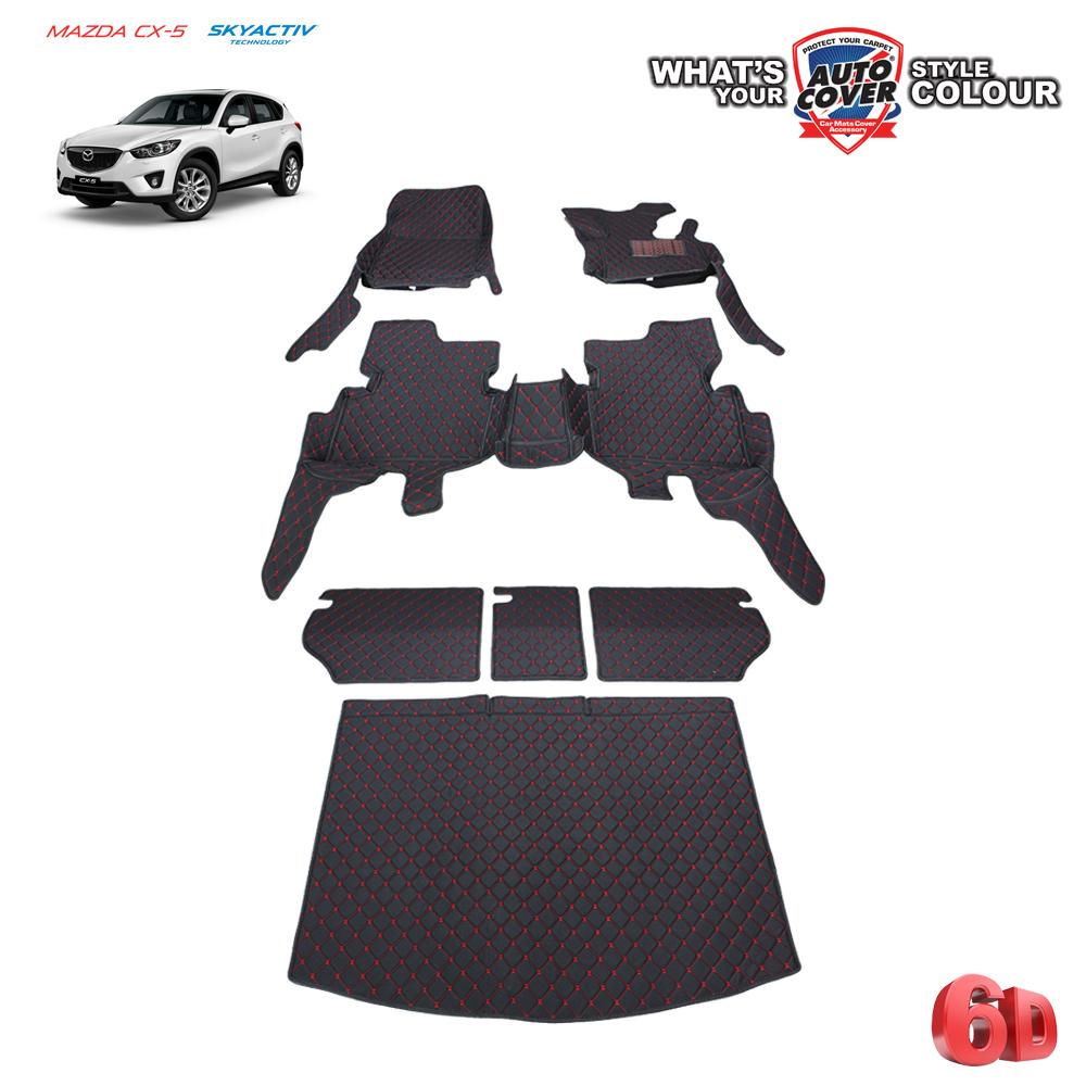 พรมรถยนต์ 6D Leather Car Mat จำนวน 7 ชิ้น MAZDA CX-5