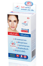 VIN21 MELASMA EXTRA CARE CREAM 10ml