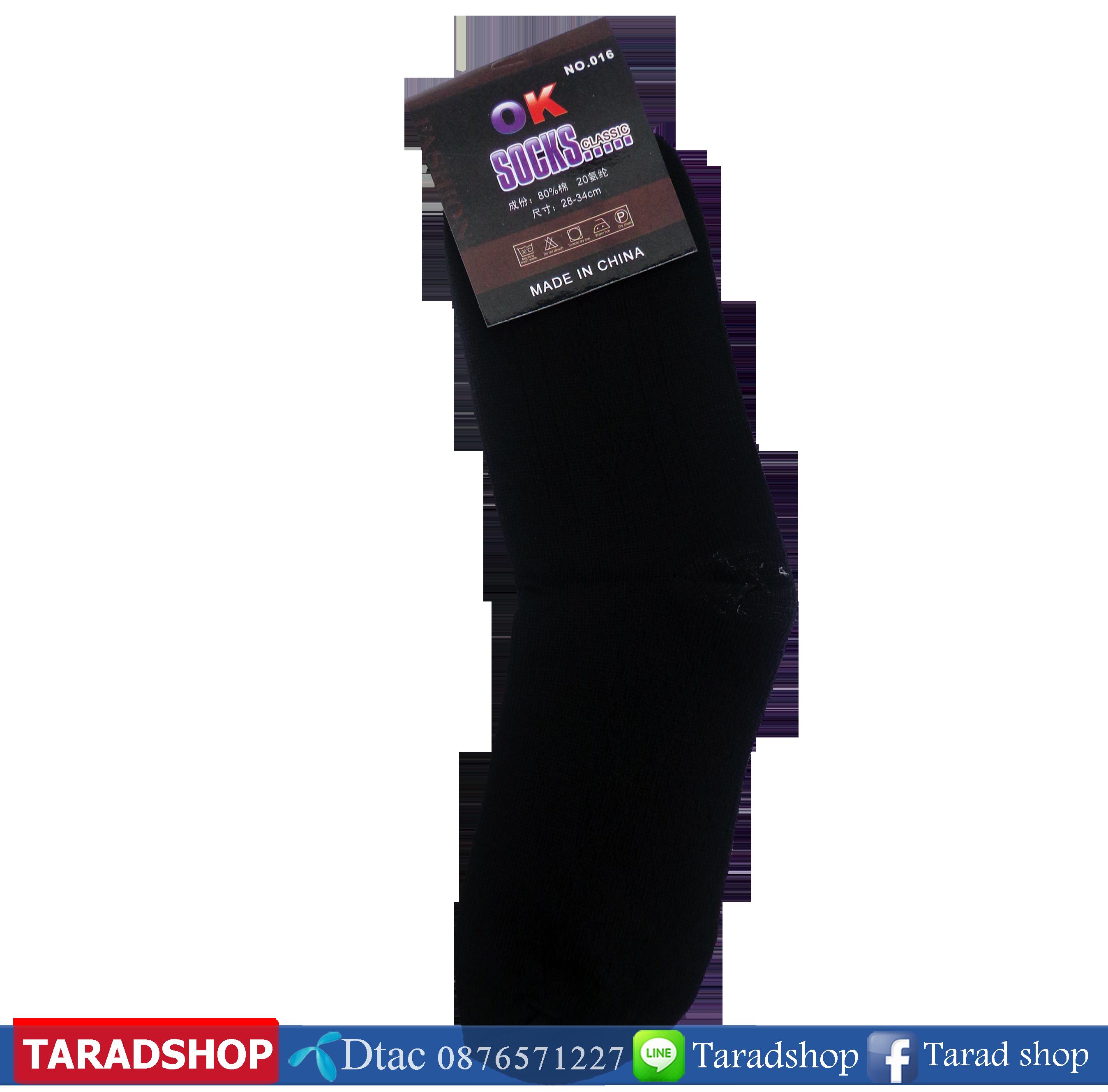 ถุงเท้าแฟชั่น ok socks classic ( ชนิดแพ็ค)