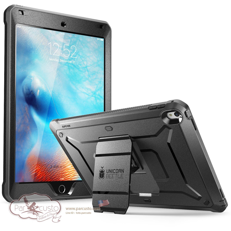 เคสกันกระแทก Apple New iPad Pro 10.5 [Unicorn Beetle PRO] จาก SUPCASE [Pre-order USA]