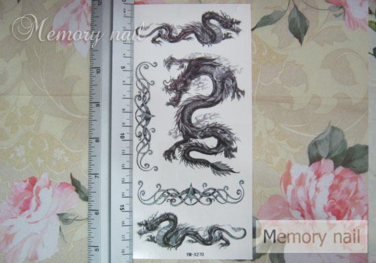 YM-X270 สติ๊กเกอร์ลายสัก tattoo ลายมังกร 18 x 7 cm