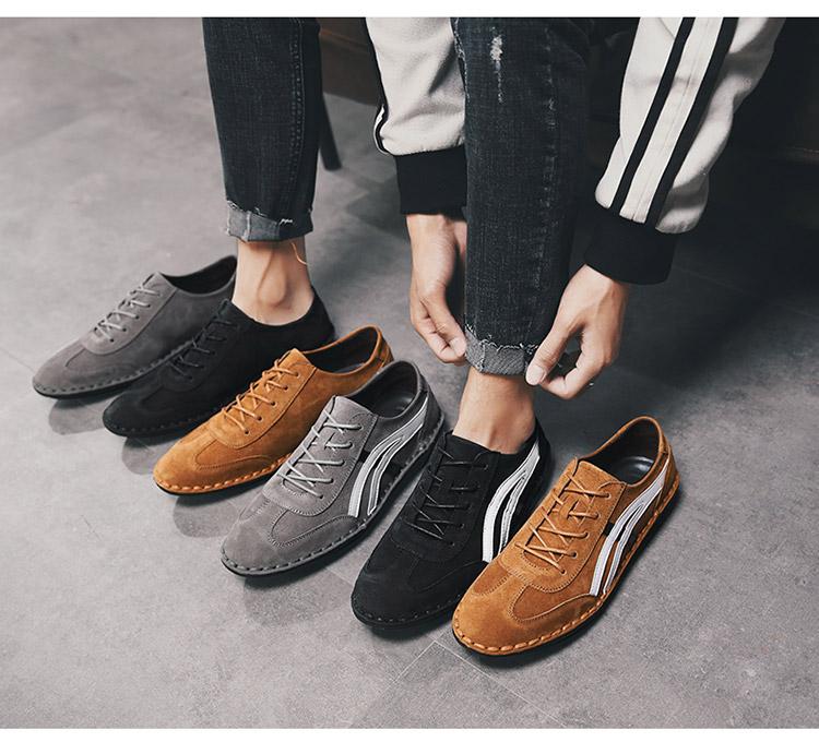 รองเท้าลำลอง MMS2276