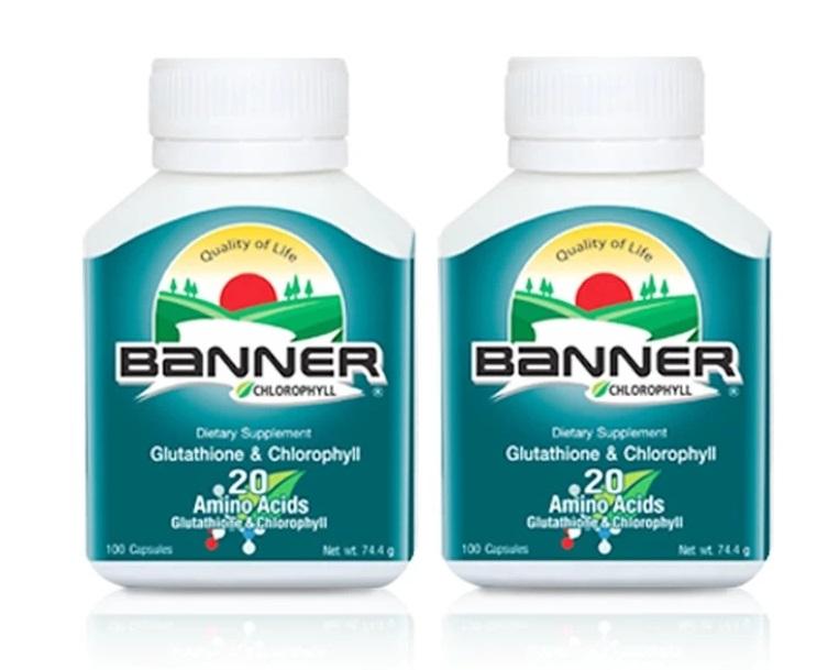 Banner Chlorophyll & Glutathione 100s 2 ขวด